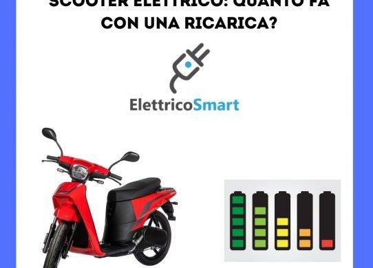 scooter elettrico quanto fa con un pieno